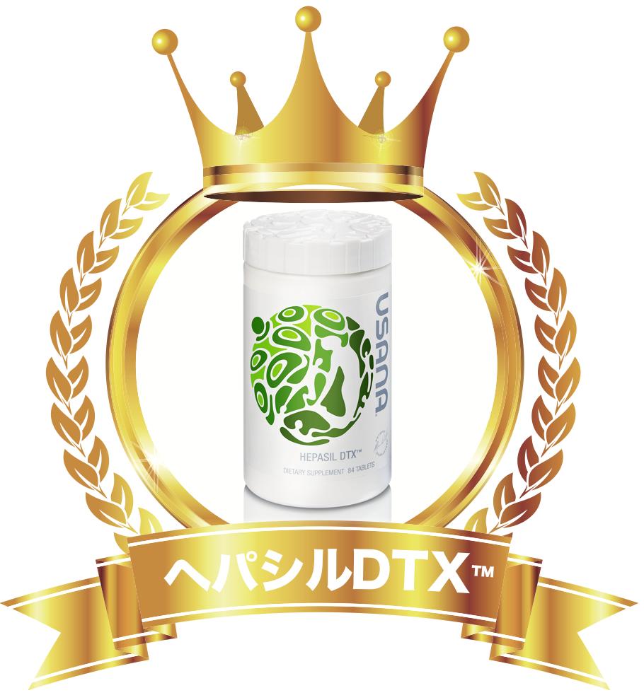 ヘパシルDTX(Hepasil)